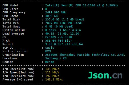 国内服务器测评-8核8G50M宽带